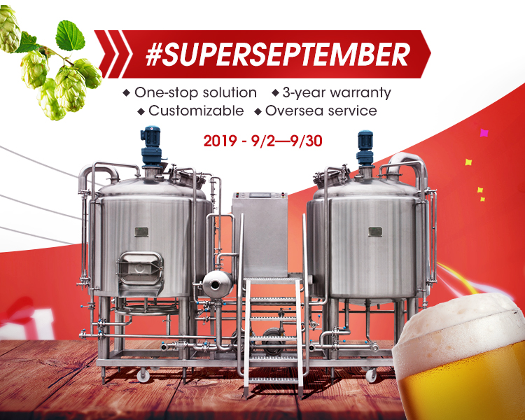 500l 1000l commercial beer brewery equipment for sale turnkey beer brewing system micro beer brewery equipment