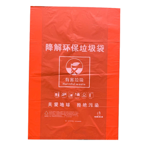 custom 100% compostable biodegradable garbage trash bags with logo printing