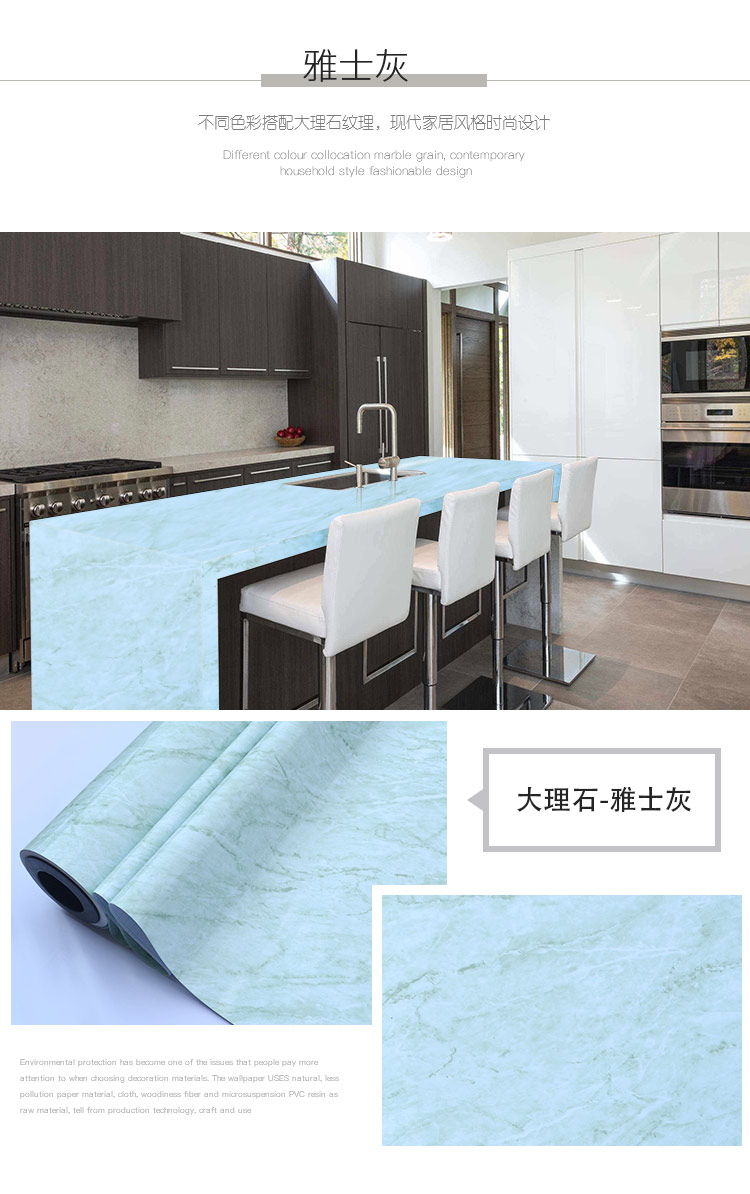 new designs in 2019 waterproof self-adhesive pvc wallpaper for home decoration from chinese factory