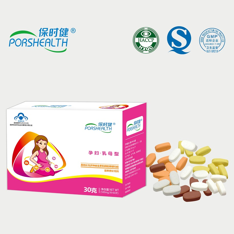 China Porshealth Best Selling Top Quality Prenatal Vitamins