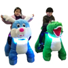 /product-detail/factory-wholesale-bunny-dinosaur-motorized-plush-riding-animals-stuffed-animal-ride-electric-for-mall-62222405301.html