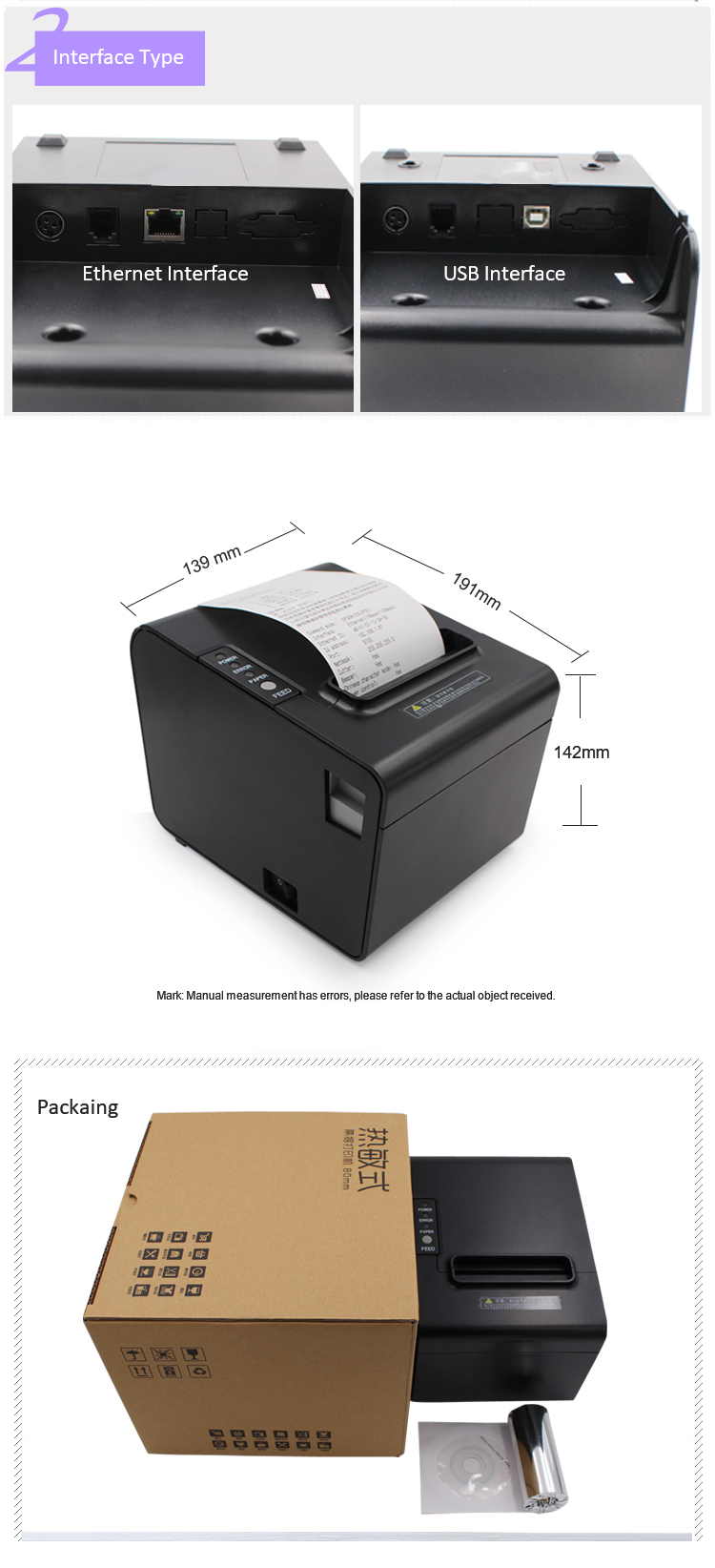Desktop Auto cut pos 80mm receipt thermal  printer  for restaurant
