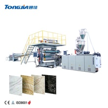 Tongjia JG-MSC PVC artificial marble panel production <strong>line</strong>