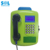 New Innovative Business Ideas Outdoor 3G/4G RFID Card Cordless Payphone