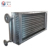 Industrial Hot Water to Air Heat Exchanger with Blower
