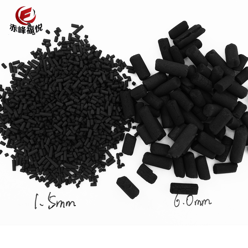 12x40 Mesh Size Coal Based Granular columnar Activated Carbon For <strong>Sale</strong>