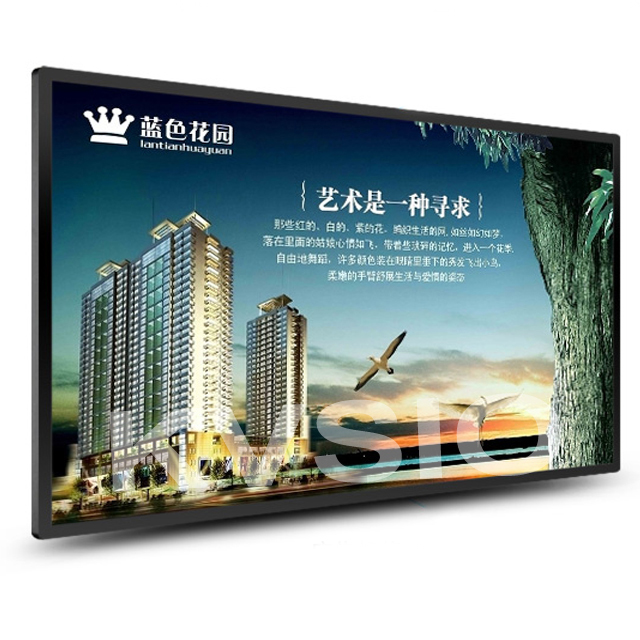 All weather outdoor lcd advertising player digital signage network tv
