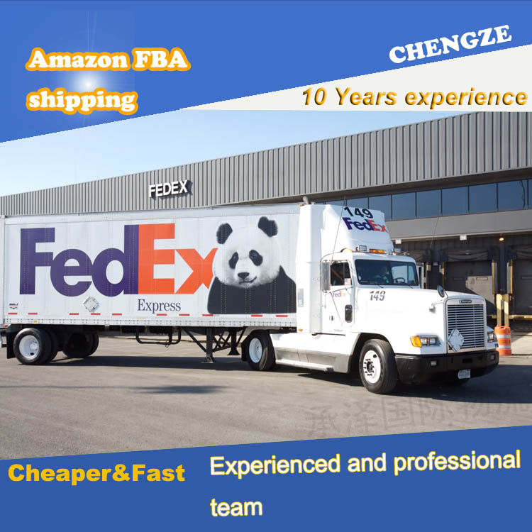 cost-effective <strong>FedEx</strong> express service from China to france Italy Spain