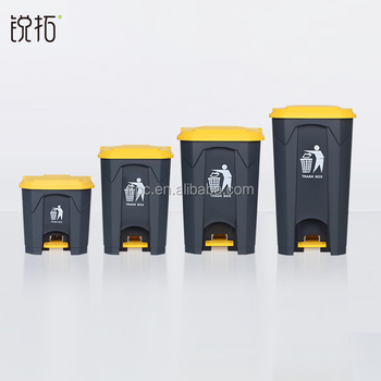 50L 13 gallon waste container plastic trash can with pedal office bin