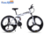 26inch new model Road bikes/cycling/mountain bicycle made in China
