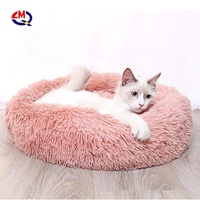 Soft luxury Pet Bed for Cats Dogs Small Animal Cat and Small Dog Bed Washable Round Pet Bed