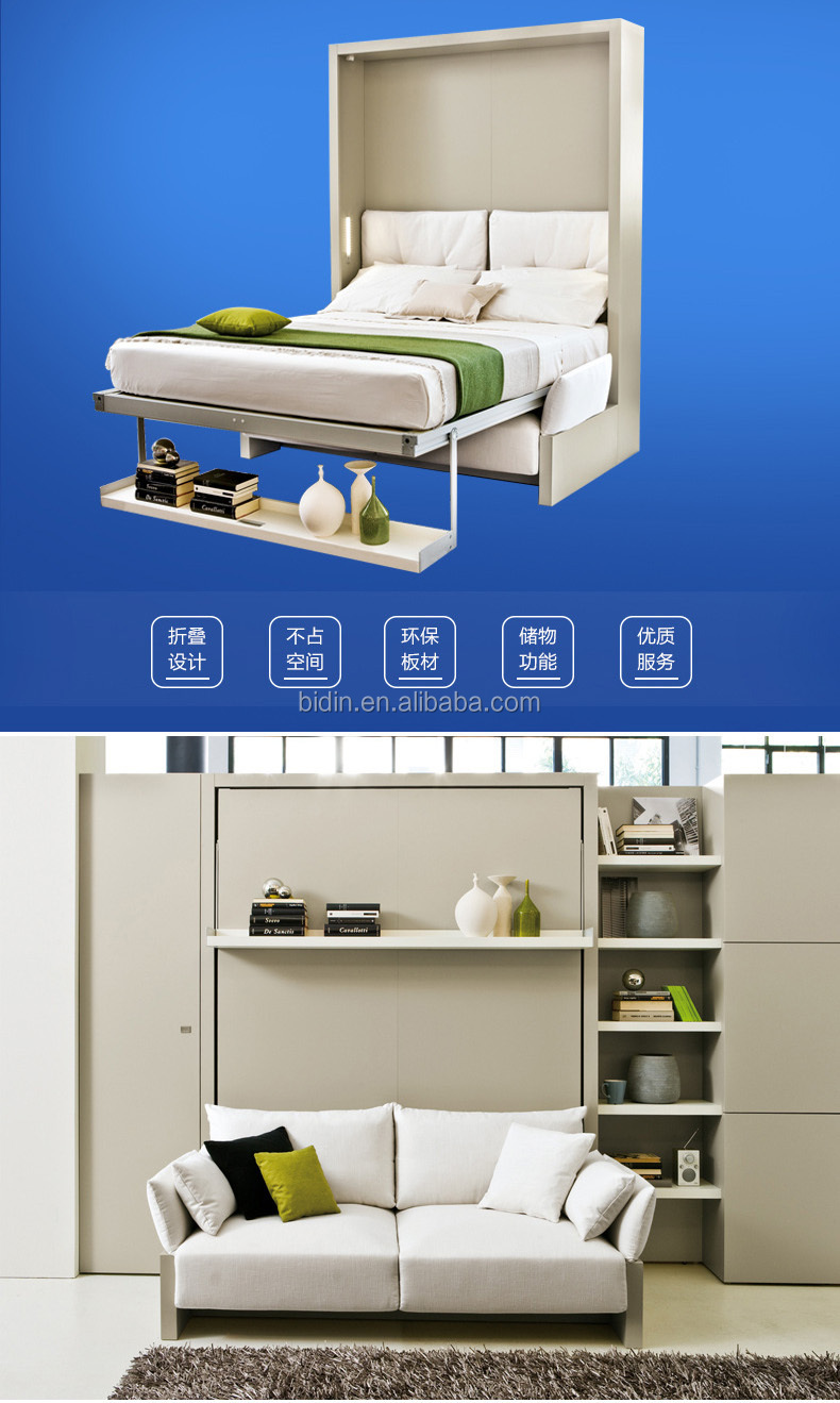 Siamese sofa wall bed multifunctional invisible bed