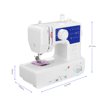 JG-1602 Mini Sewing Machine Type Small Household Overlock Sewing Machine for Retail