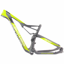 Horsecarbon super light 29er cross country bike full suspension press fit BB92 disc brake strong stiff <strong>carbon</strong> mtb 29 frame FS902