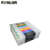 Fcolor inkjet printer empty refill ink cartridge  for EPSON 4900