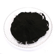 Coconut shell powder <strong>1000</strong> medicine used activated carbon price