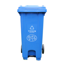 Customized Recycling 120L Plastic Trash Bin, Outdoor HDPE Eco-Friendly Foot Pedal Waste Bin, Cheap Municipal Use Two Wheelie Bin