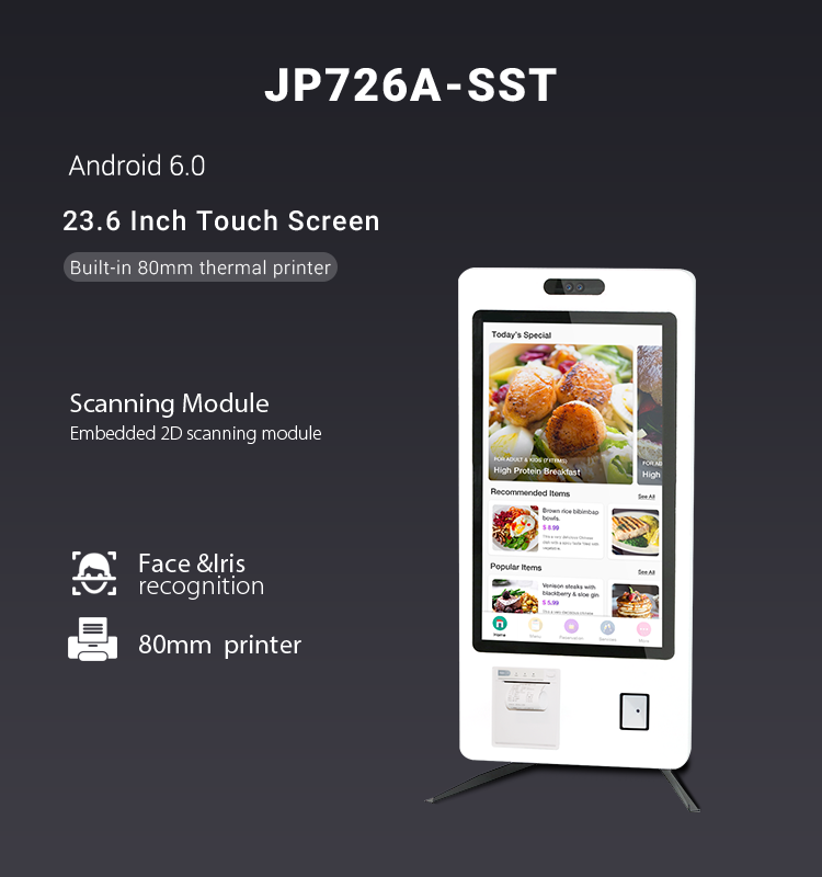 self checkout serve android pos tablet kiosk with 2d barcode