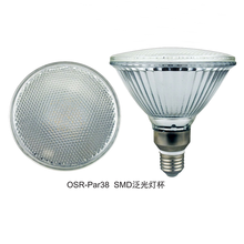 Factory OSR PAR20 7W PAR30 9W 12W PAR38 12W 15W 18W 100Lm/<strong>W</strong> 3000K 4000K 6000K Dimming and not dimming LED glass Spot Light