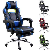 UK Stock Modern Office <strong>Furniture</strong> With Footrest Height Adjustable Swivel PU Leather Racing Gaming Chair