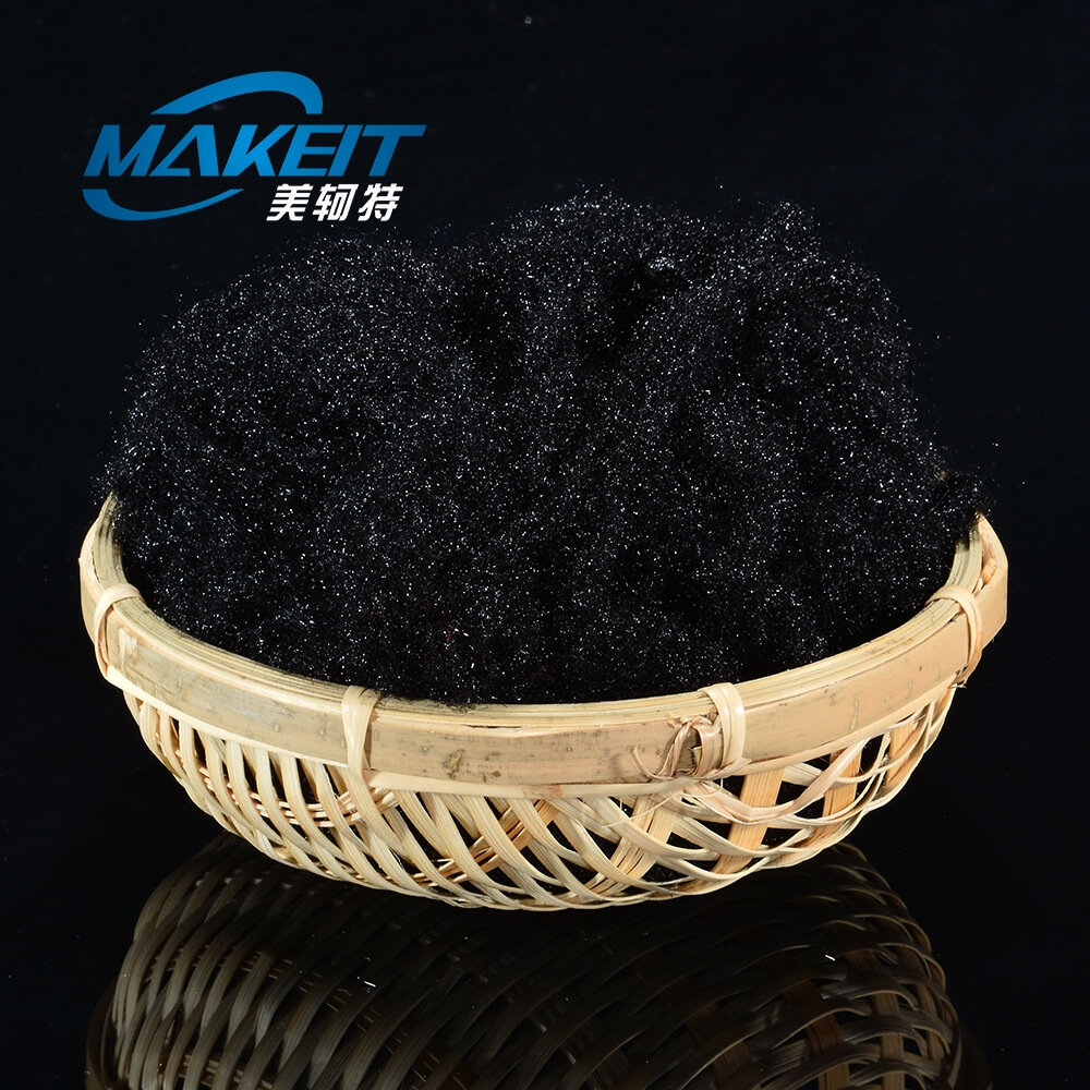 Hollow Conjugated Black Polyester Staple Fiber <strong>D15</strong>