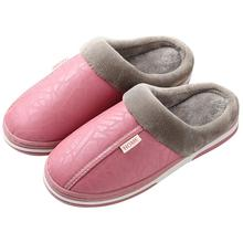Men Leather Fabric Waterproof Winter Indoor Pu Plush Cotton <strong>Slippers</strong> For Women