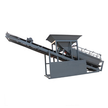 High quality vibratory screener mobile soil screener