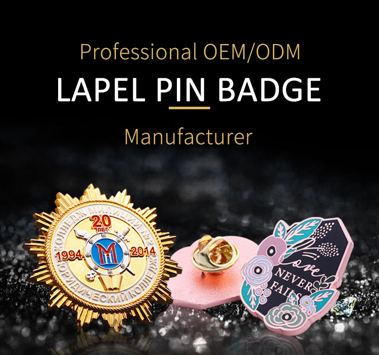 China factory manufacturer custom hard enamel metal gold lapel pins