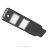 HY-TYN03 New patent all in one outdoor led solar street light