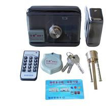 Huarui 1218D Electric rim door lock with <strong>Keys</strong> both Inside and Outside electric rim lock