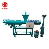 cow dung manure dewatering machine/pig farm wastewater treatment