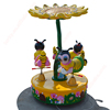 Small investment kids amusement park games coin operated 3 seats mini carousel merry go round