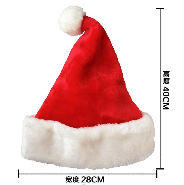 Cheap price  high quality plush thick red Christmas hat short plush Christmas hat for adult Christmas gifts