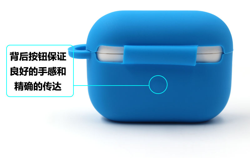 Bestyou Protective Carrying Case Bag for Apple AirPodS Pro 3 Shockproof Silicone Cover Accessories Skin