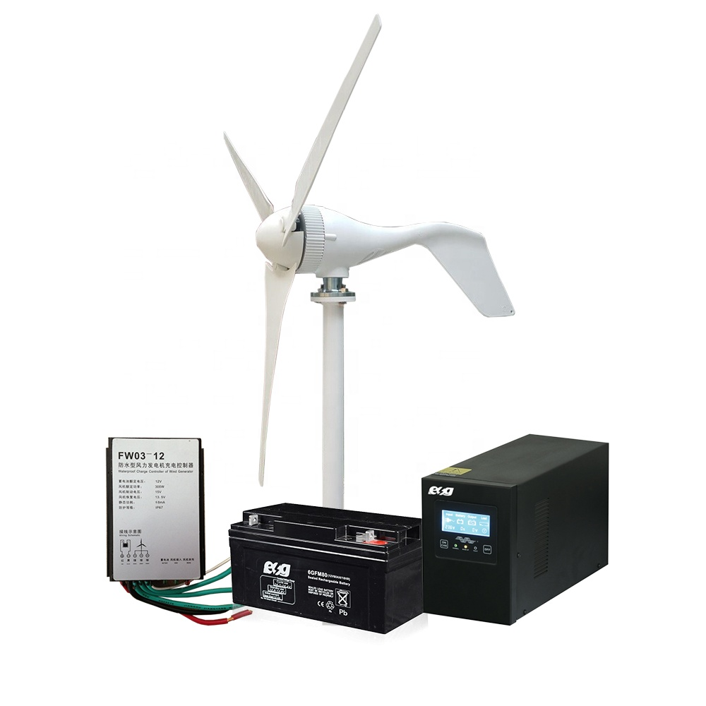 ESG out door street lighting of Horizontal axis small off grid 100w <strong>wind</strong> <strong>turbine</strong>