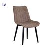 Modern Dining Room PU Leather Chairs Black Painted Metal Legs Luxury Dining Chair