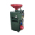 automatic complete mill mini price rice for Pakistan