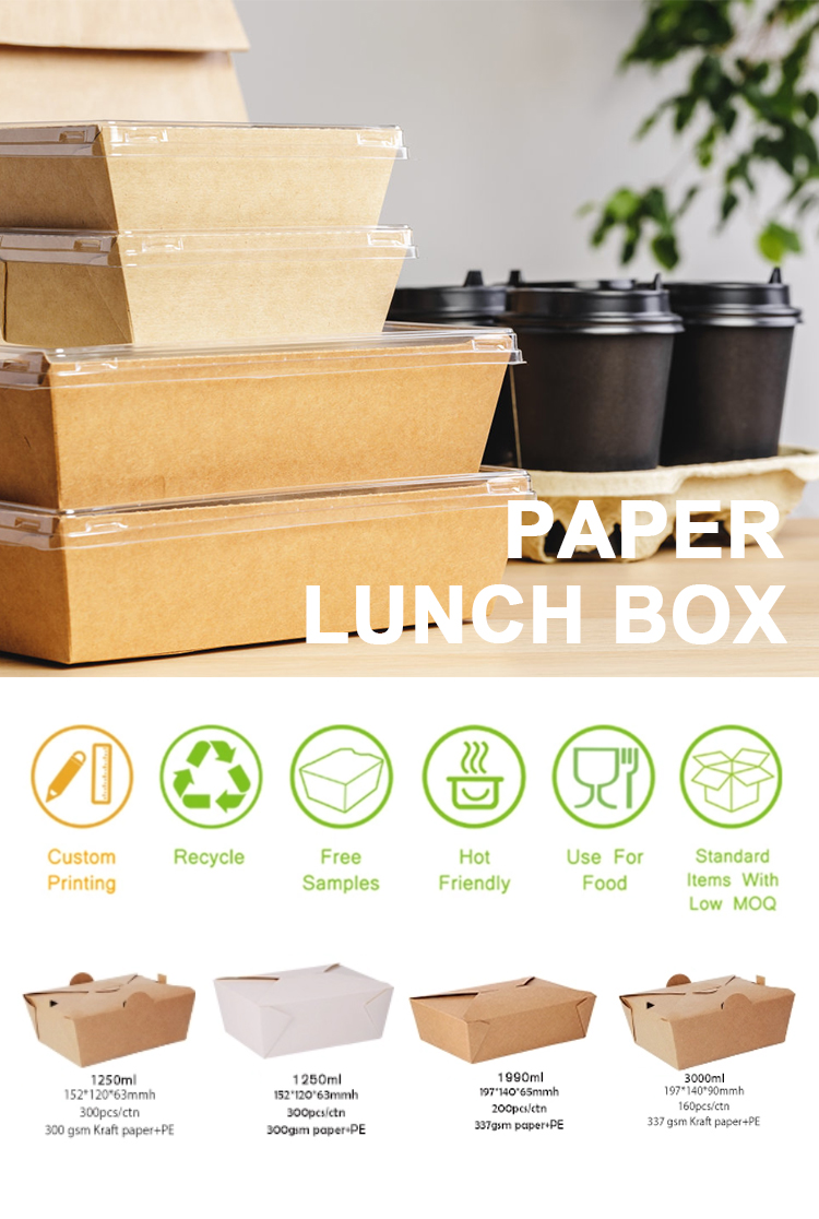 Cheap custom logo bio brown kraft paperboard big cardboard catering takeout to go for Chinese food paper container box with lid