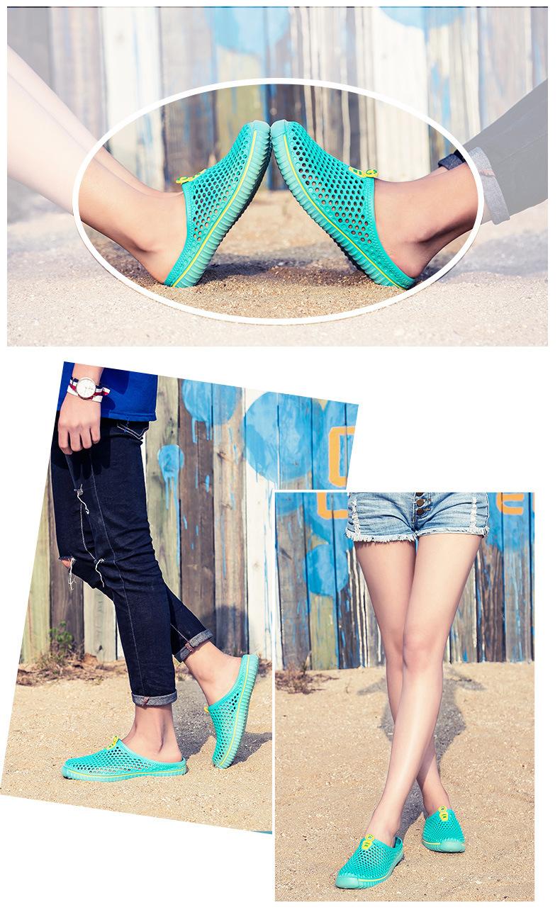 jekecon garden shoes