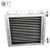 Greenhouse Air Heating RecoverySteam Coil Dryer Heat Exchanger
