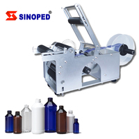 Labeling machine / Bottle labeling machine / Manual labeling machine
