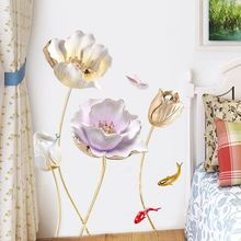 Chinese Style Flower 3D Wallpaper <strong>Wall</strong> Stickers Living Room Bedroom <strong>Bathroom</strong> Home <strong>Decor</strong> Decoration
