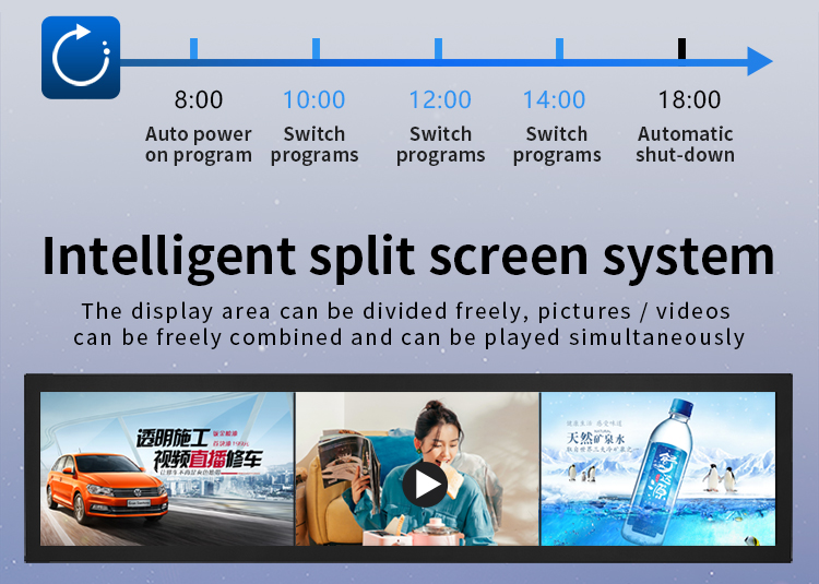 37 inch stretched bar tft lcd digital screen advertising display monitor for elevator or bus advertising