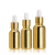 20ml 30ml 50ml Free samples Cosmetic dropper bottle Golden glass bottle