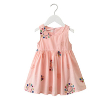 YGS28 2020 new girls Korean young <strong>girl's</strong> princess skirt frock designs summer girls birthday <strong>dress</strong> for kids