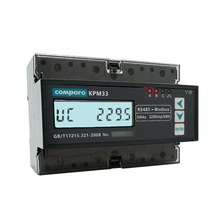 Electrical instruments 4 tariffs DIN rail three phase smart digital electric sub <strong>meter</strong> in pakistan