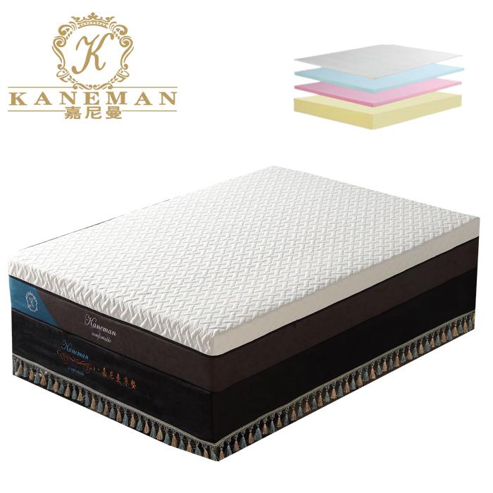 4 layers visco gel memory foam latex bed mattress compressed in box - Jozy Mattress | Jozy.net