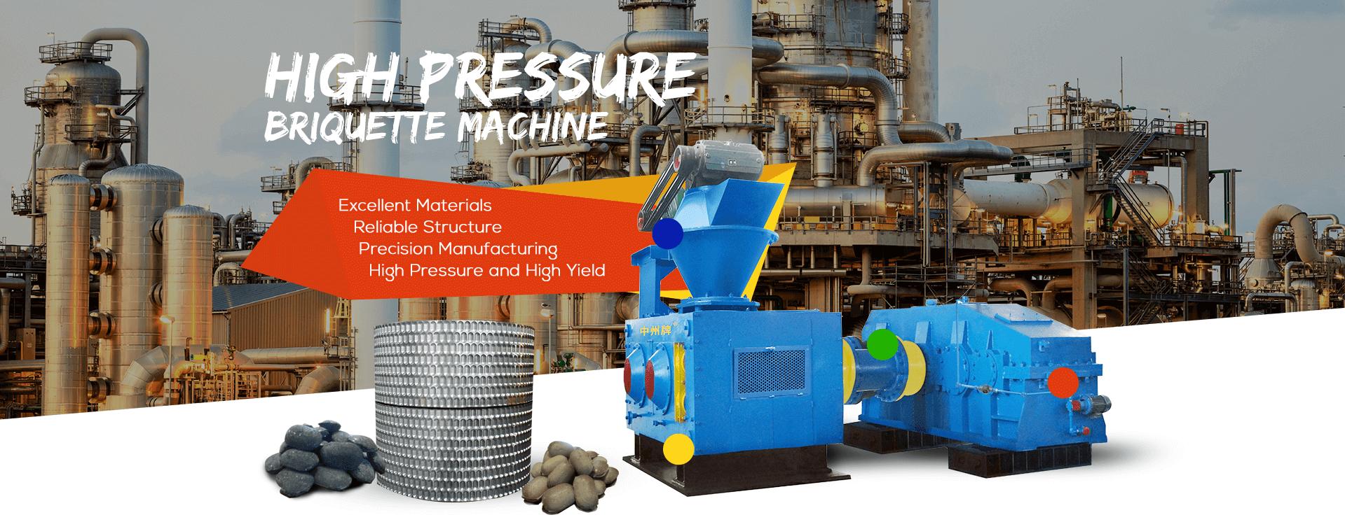High pressure Lime Dry Powder Briquette Press Machine