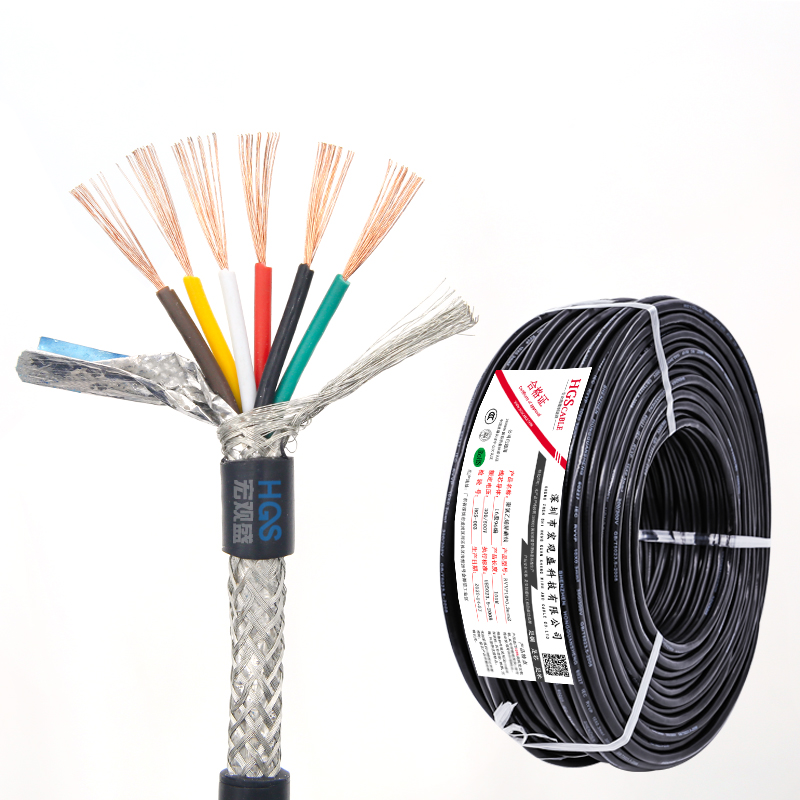 RVVP cable shielded flexible cable 300V electrical <strong>wire</strong> 6cor 1.6mm best price cable