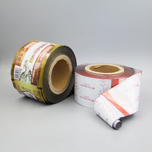 PET ALU <strong>PE</strong> food grade laminating plastic packing film roll